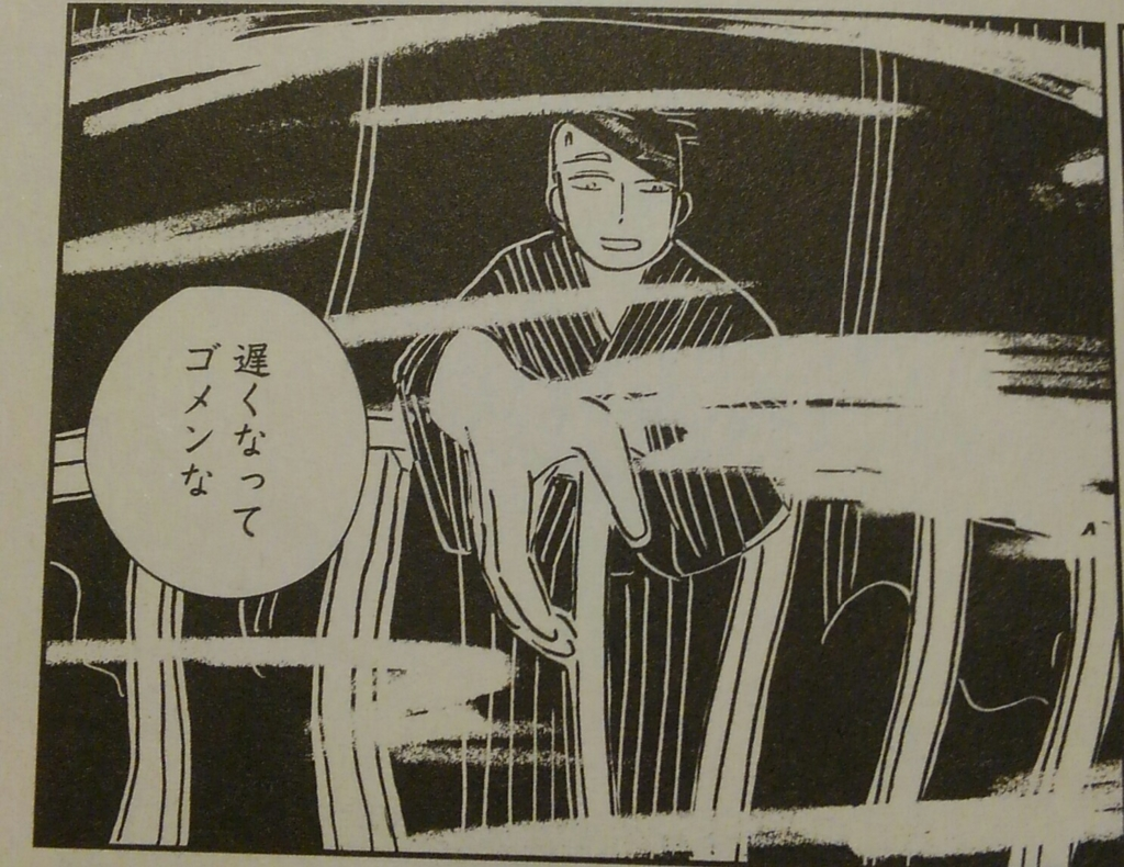 f:id:hachimoto8:20160816014353j:plain
