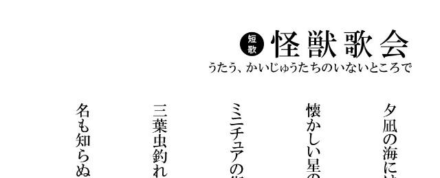 f:id:hachimoto8:20160914121859j:image