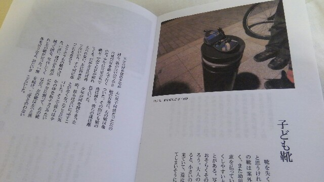 f:id:hachimoto8:20160914121957j:plain