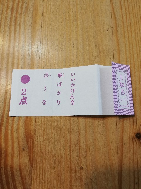 f:id:hachimoto8:20180720002022j:image