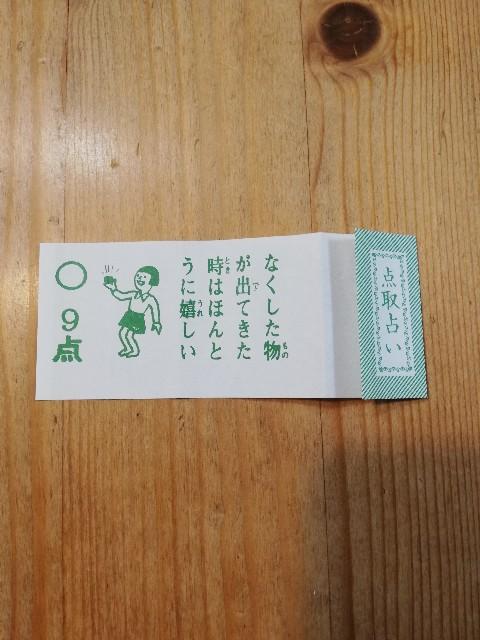 f:id:hachimoto8:20180721002508j:image