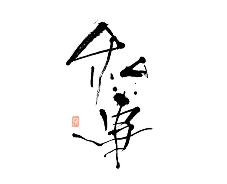 f:id:hachinanaroku:20171211122624j:plain
