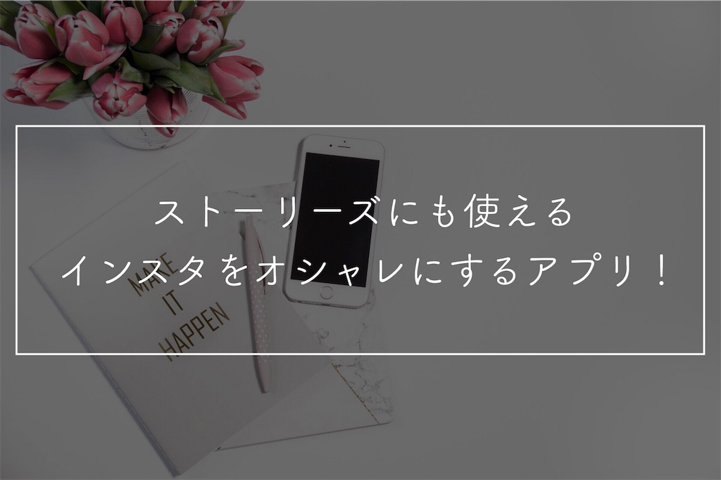 f:id:hachinanaroku:20180818183959j:image