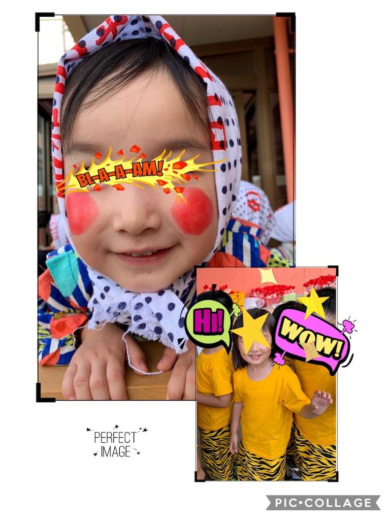f:id:hachinohe-9carat:20190730083411j:image