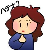 f:id:hachinokoto:20190501210404p:plain