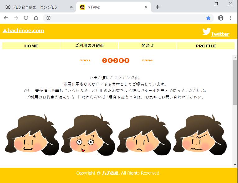 f:id:hachinokoto:20190520002403p:plain