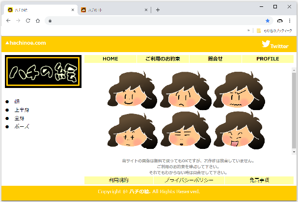 f:id:hachinokoto:20190520002812p:plain