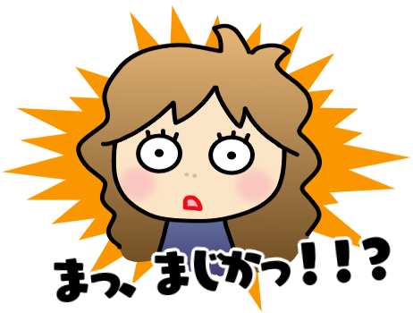 f:id:hachinokoto:20190529024810p:plain