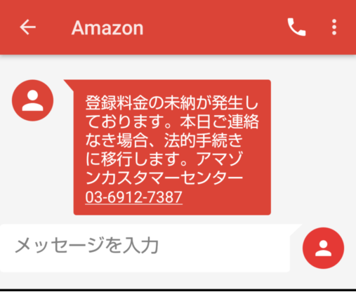 f:id:hachinokoto:20190612002234p:plain