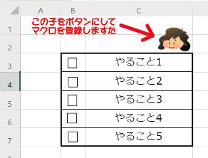 f:id:hachinokoto:20190615011802p:plain