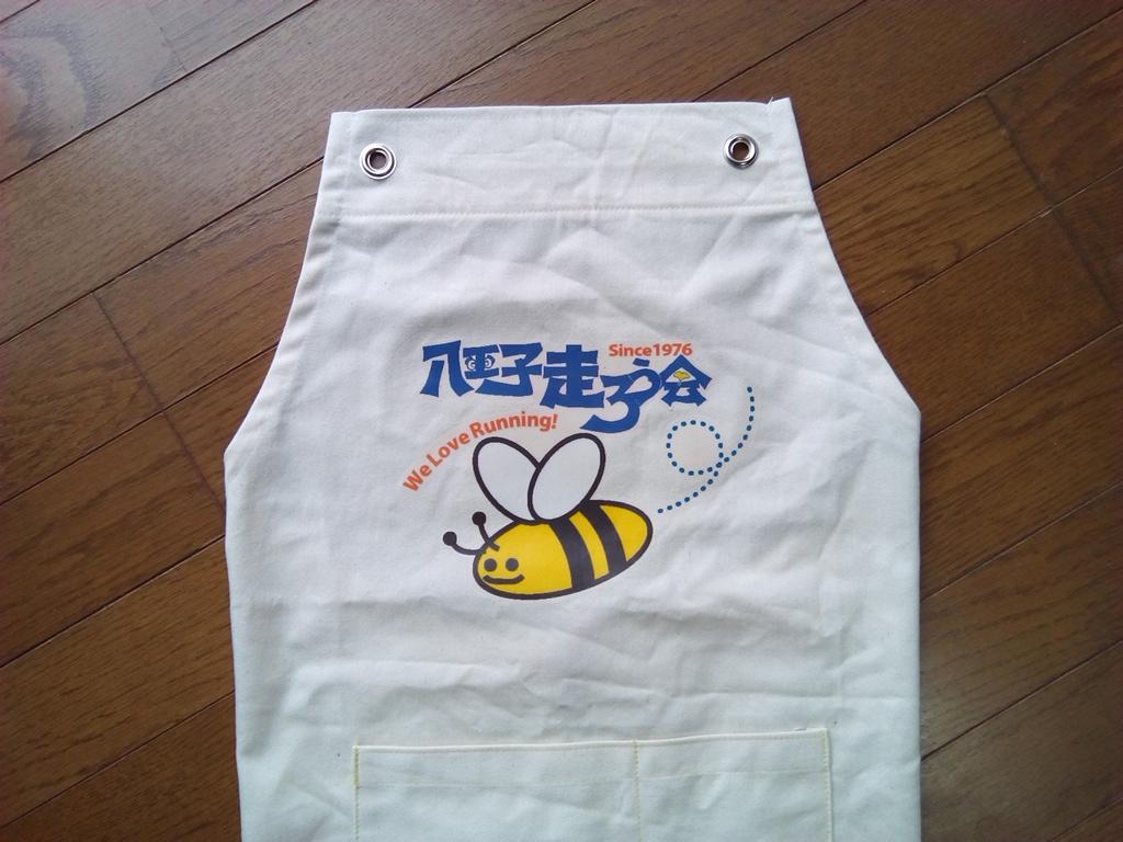 f:id:hachioji-hashiroukai:20161114145033j:plain