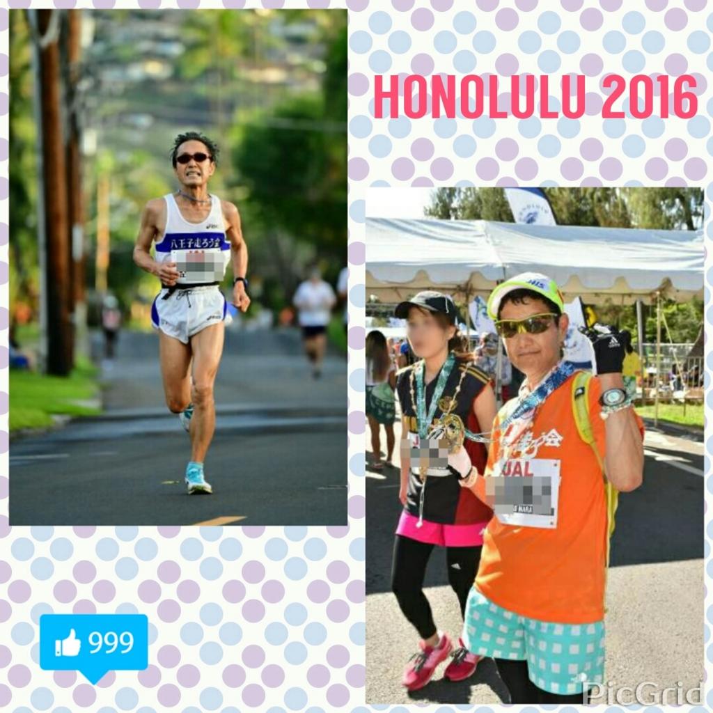 f:id:hachioji-hashiroukai:20161217143427j:plain