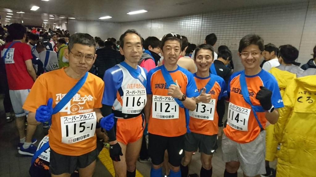 f:id:hachioji-hashiroukai:20170310184613j:plain