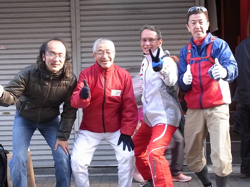 f:id:hachioji-hashiroukai:20170310184927j:plain