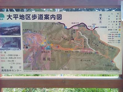 f:id:hachioji-hashiroukai:20170504115922j:plain