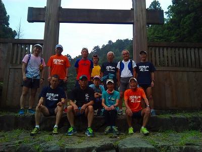 f:id:hachioji-hashiroukai:20170626090816j:plain