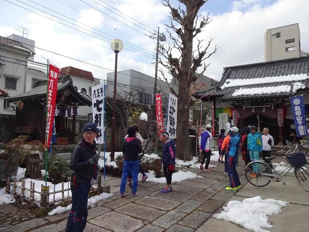 f:id:hachioji-hashiroukai:20180128194735j:plain