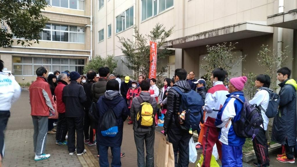 f:id:hachioji-hashiroukai:20180212194111j:plain