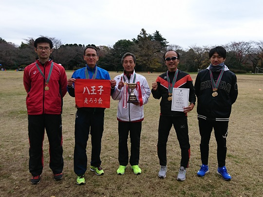 f:id:hachioji-hashiroukai:20181203145228j:plain