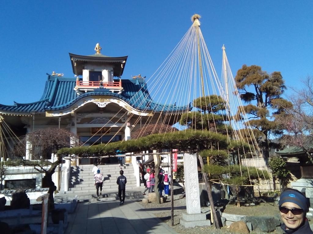 f:id:hachioji-hashiroukai:20190128090834j:plain