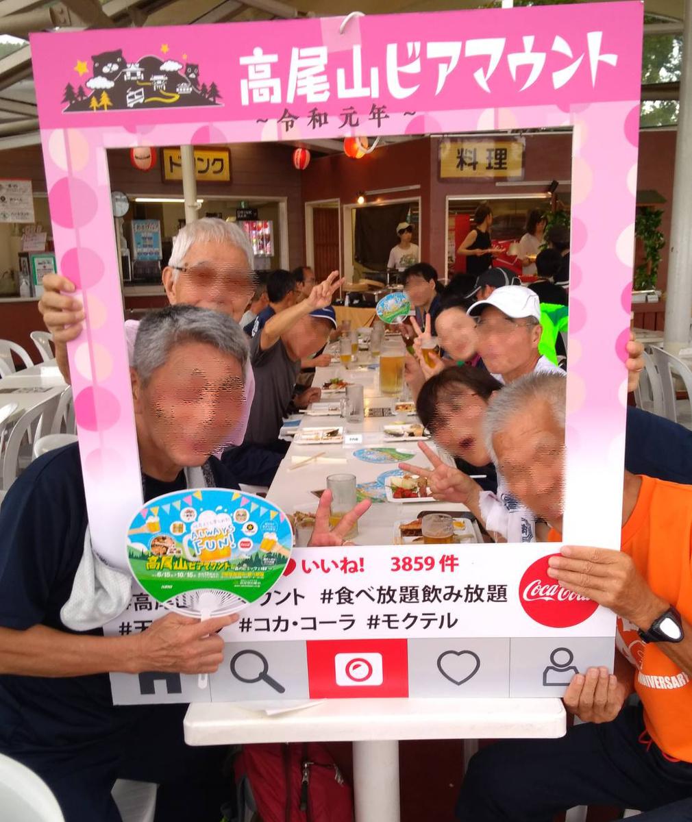 f:id:hachioji-hashiroukai:20190729062047j:plain