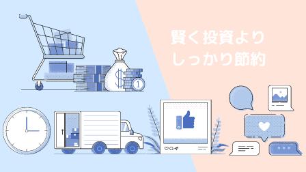 f:id:hachiouji-papa:20200812083342p:plain