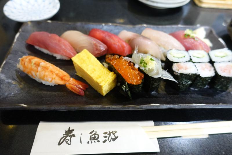 ランチ たんp 寿司