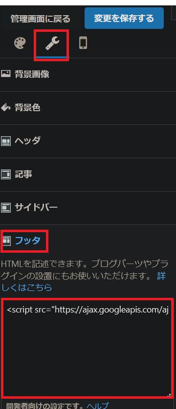 f:id:hachipochi5:20201123102553p:plain