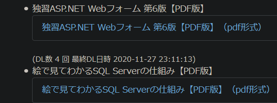 f:id:hachipochi5:20201129225807p:plain