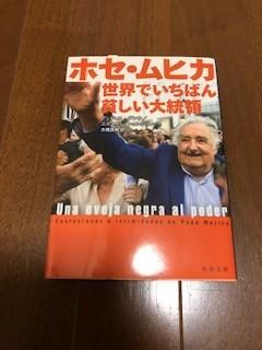 f:id:hachiro86:20181214221515j:plain