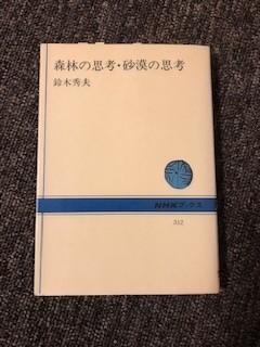 f:id:hachiro86:20181220222025j:plain