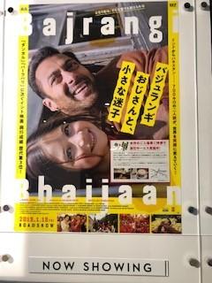 f:id:hachiro86:20190204125645j:plain