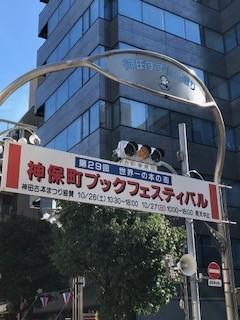 f:id:hachiro86:20191026111146j:plain