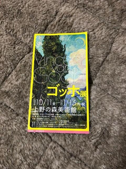 f:id:hachiro86:20200108171314j:plain