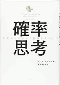 f:id:hachiro86:20200630214649j:plain