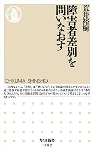 f:id:hachiro86:20200712200626j:plain