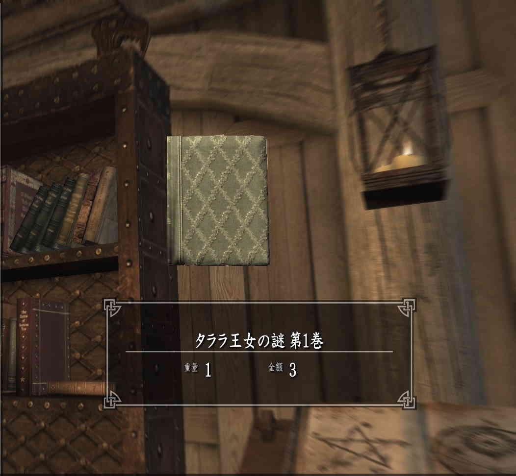 f:id:hachirock:20200118125406j:plain