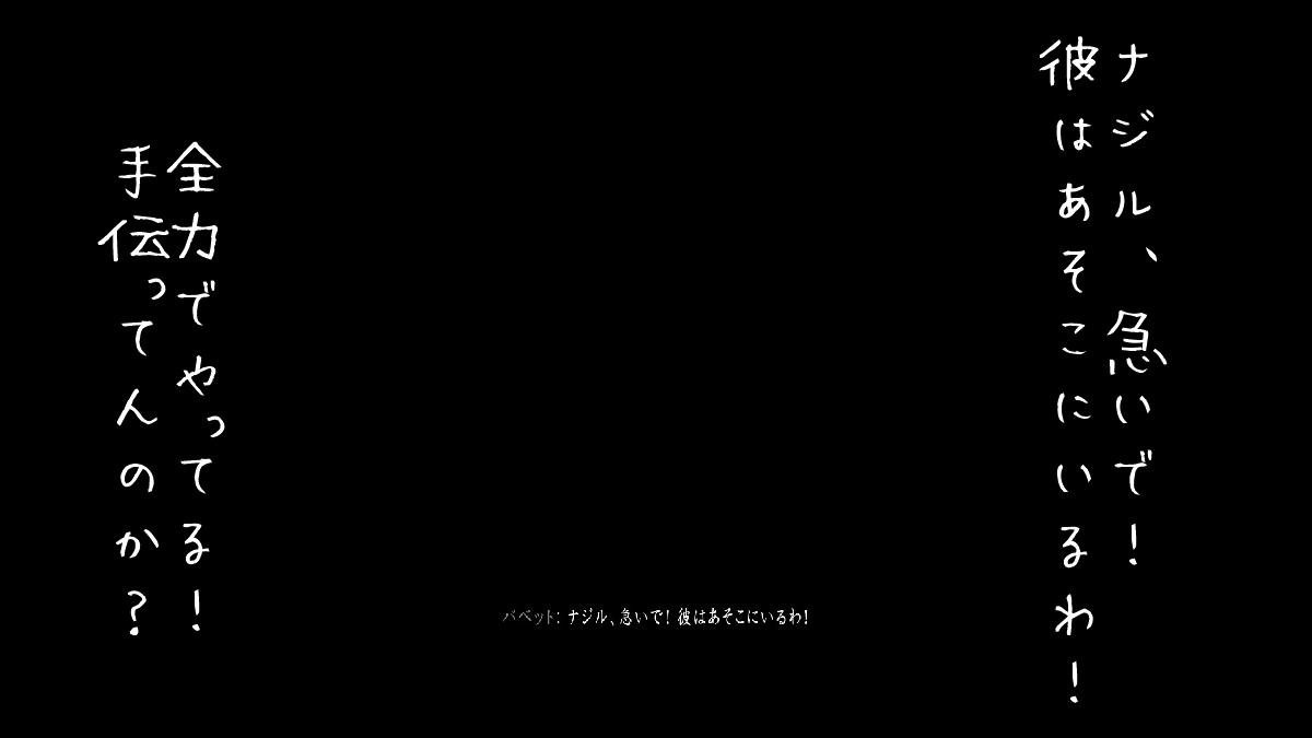 f:id:hachirock:20200413164842j:plain