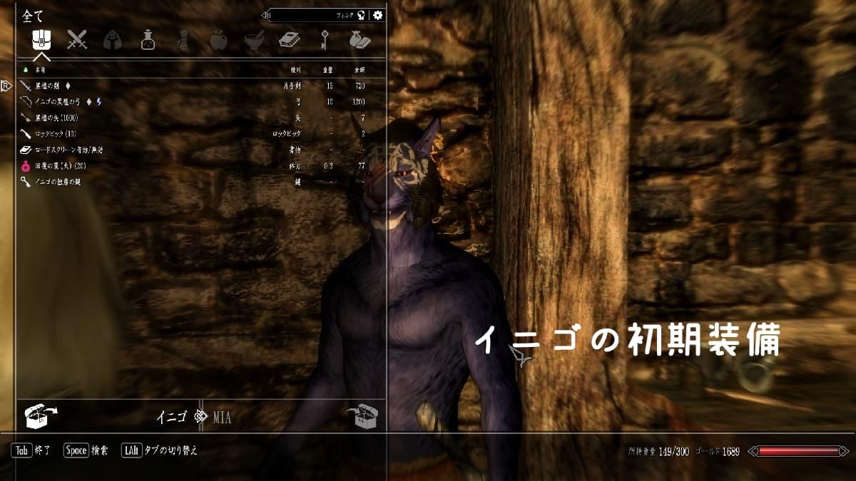 f:id:hachirock:20200504123303j:plain