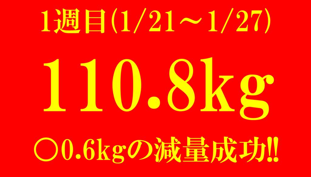 f:id:hachiroublog:20190212211503p:plain