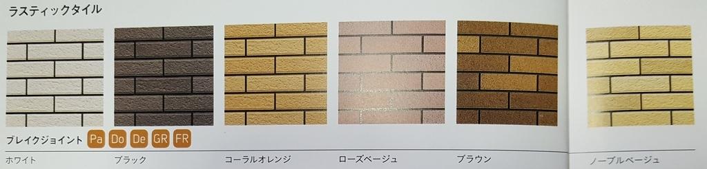 f:id:hachiroublog:20190219200304j:plain