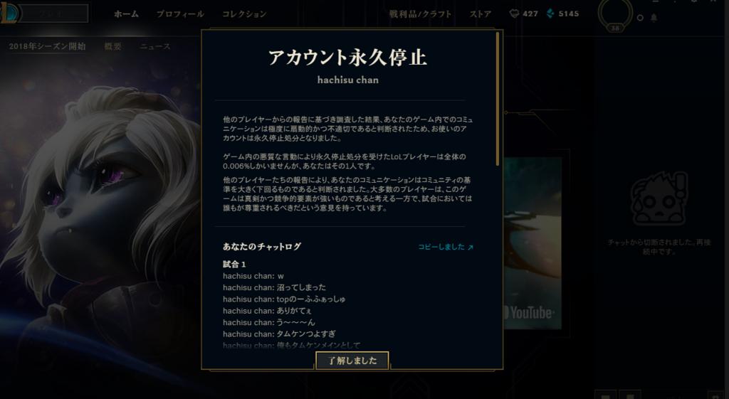 f:id:hachisu_chan:20180120012533p:plain
