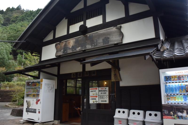 f:id:hachiwarekei:20171010181756j:plain