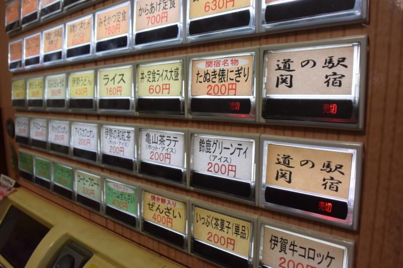 f:id:hachiwarekei:20171205224034j:plain