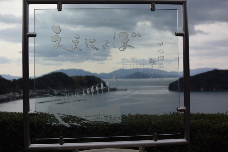 f:id:hachiwarekei:20171213231953j:plain
