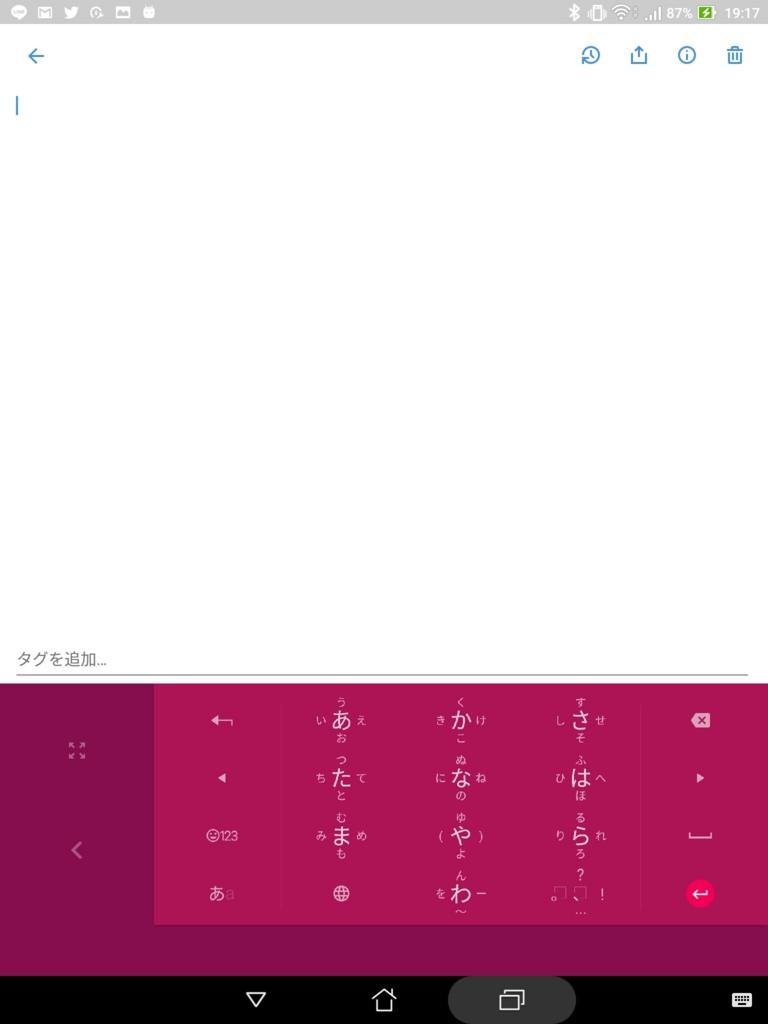 f:id:hachiwaru:20161130191859j:plain