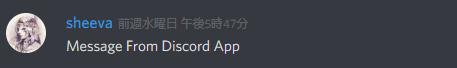 f:id:hackermind:20190423175608p:plain