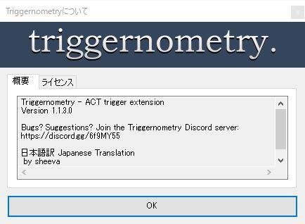 f:id:hackermind:20200115161757j:plain