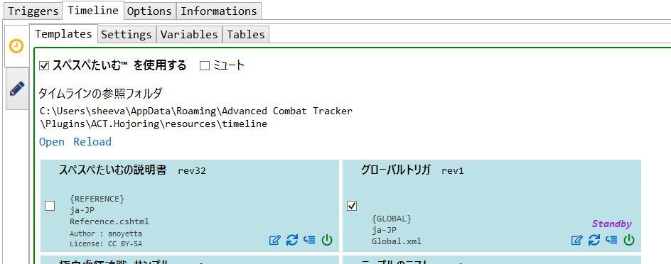 f:id:hackermind:20200228163235j:plain