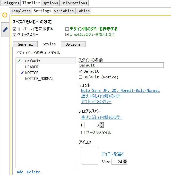 f:id:hackermind:20200228165953j:plain